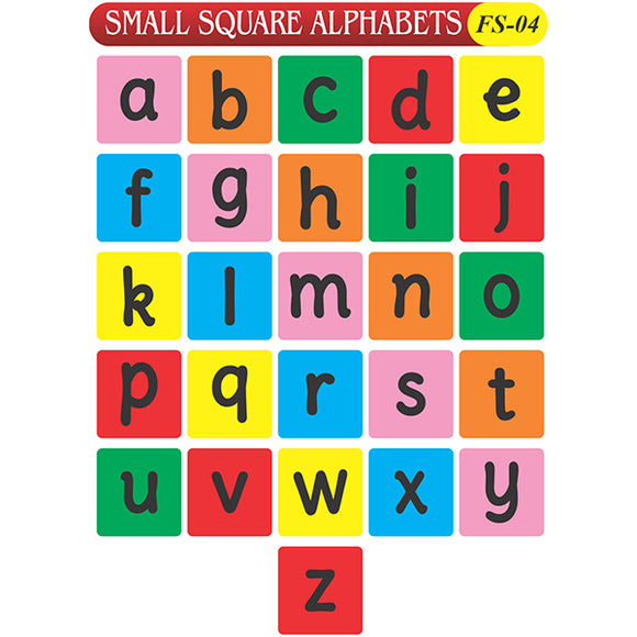 Small Square Alphabets(abc) Fs-04 Coloured