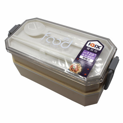 Lunch Box 2501