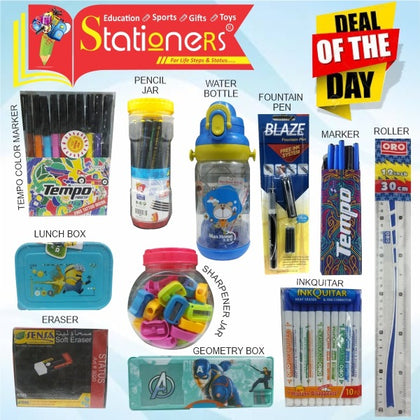 Back to School Stationery Deal no 17