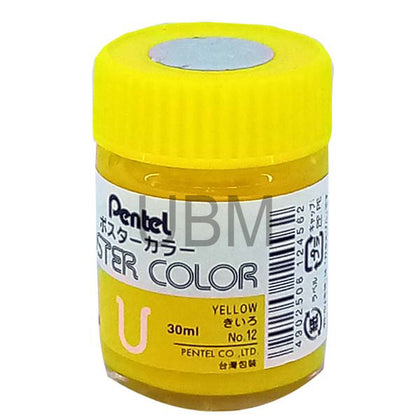 Pentel Poster Colour 12 Yellow