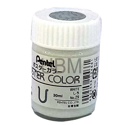 Pentel Poster Colour 29 White