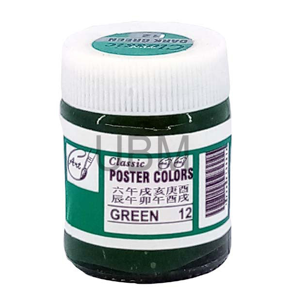Poster Color 12 Green Classic