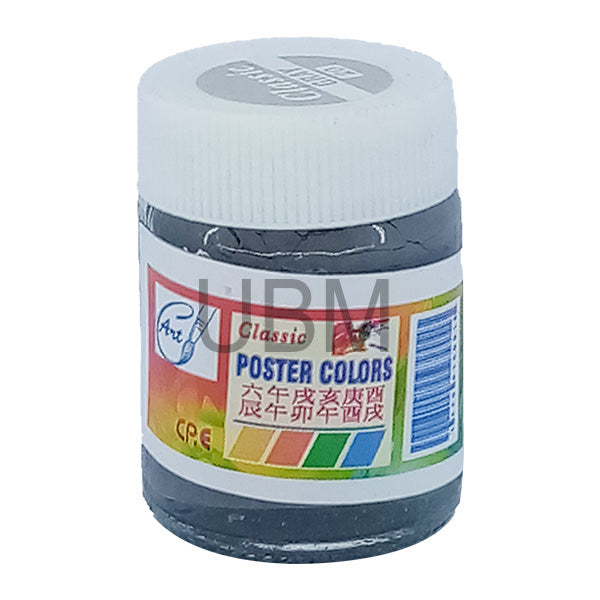 Poster Color 20 Gray Classic