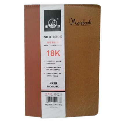 Note Book Large Fine SJ 6201(18K) Brown