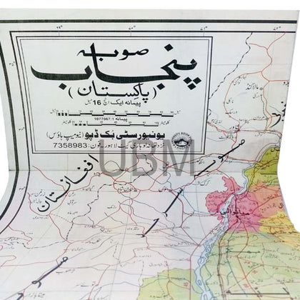 Map Punjab In Urdu