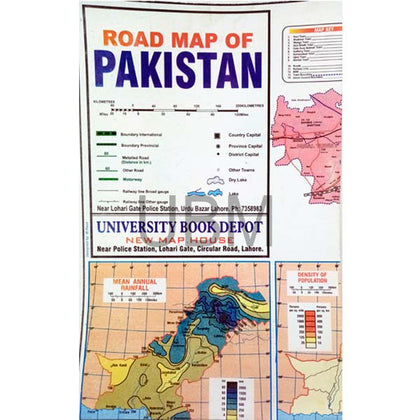 Map Paper Pakistan English