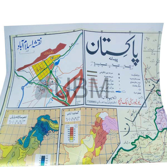 Map Paper Pakistan Urdu