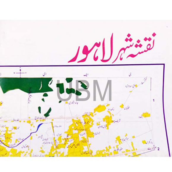 Map Paper Lahore Urdu