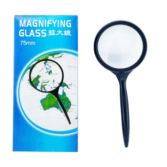 Magnifying Glass Black Fine 75MM