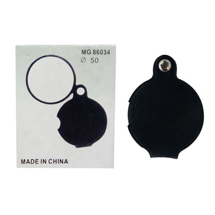 Magnifying Glass Pocket Size50MM No.86034