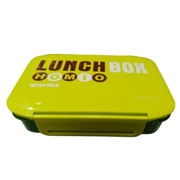 Lunch Box No.8502
