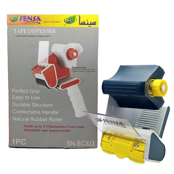 Tape Dispenser Sensa (Carton Sealer) 3