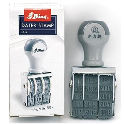 Dater (stamp)  D-3 shiny