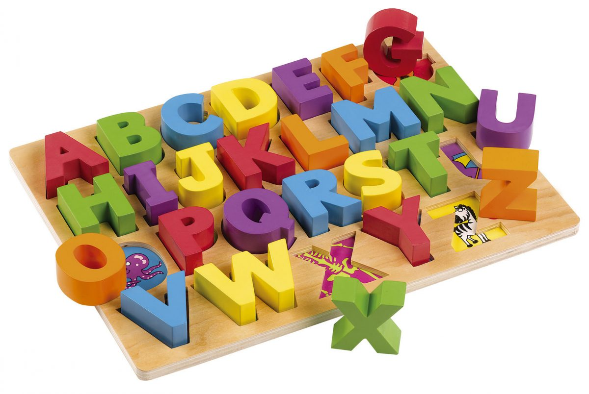 Wooden Toy # (723) 133 (Abc)