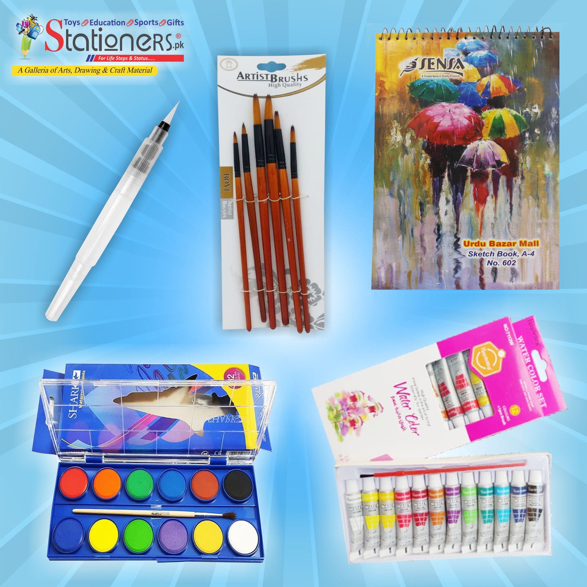 Water Color Painting Deal Number # 2