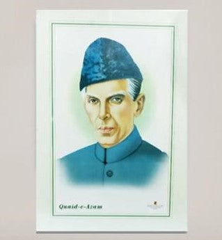 Quaid-E-Azam Picture Frame (Simple)