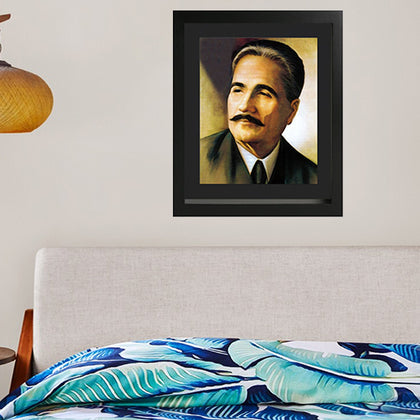 Allama Iqbal Picture Frame (Simple)