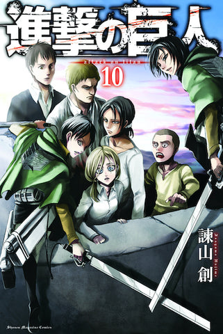 ATTACK ON TITAN VOL 10 GN