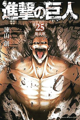 ATTACK ON TITAN VOL 25 GN