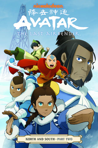 AVATAR LAST AIRBENDER VOL 14 NORTH AND SOUTH PART 2 TP