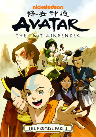 AVATAR LAST AIRBENDER VOL 01 PROMISE PART 1 TP