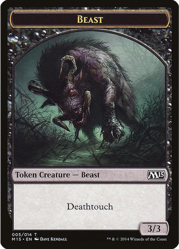 MTG SINGLE: BEAST TOKEN (M15)