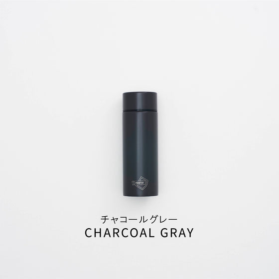 POKETLE ポケトルS(120ml) CHACOAL GRAY