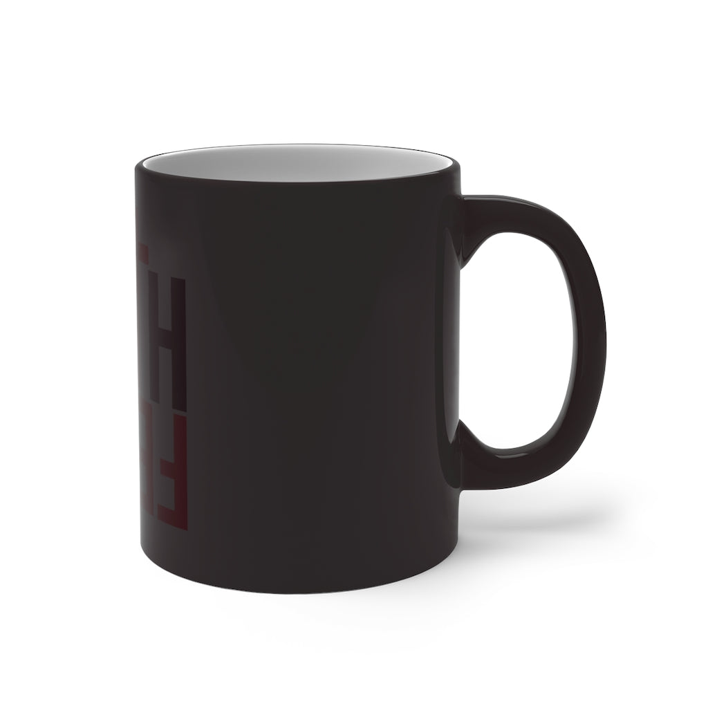Faith Over Fear Color Changing Mug