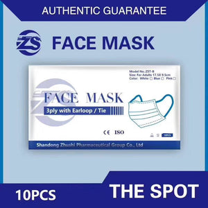 Aseptic Medical Face Mask Free Shipment by DHL - iwatchs