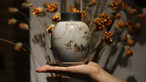 Chai Shao 'Song Birds' Tea Jar