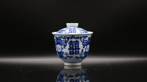 Han Yao Blue and White Kirin 'Butterfly' Gaiwan