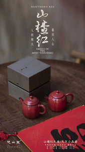 Fan Shan Tang Hong Teapot