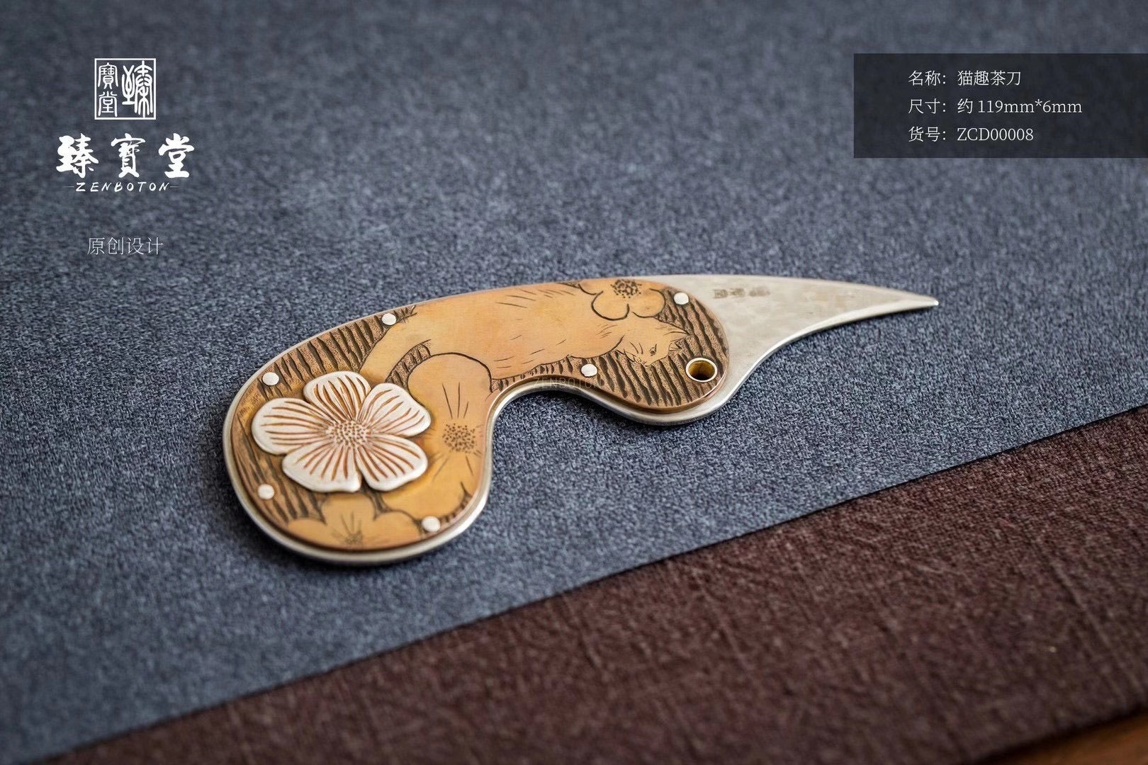 ✨ [Zhen Baotang] Cat Fun Tea Knife