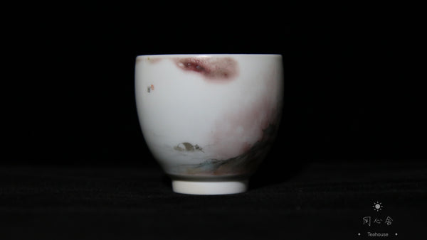 Chai Shao 'Chinese scenery' Teacup