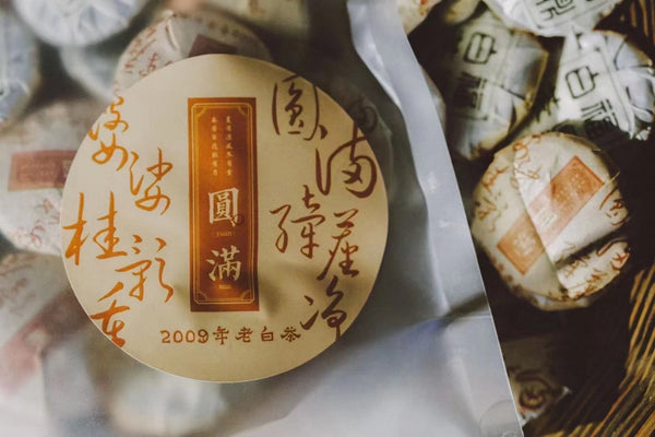 2009 Old White Tea Yuan Man( 圆满 )