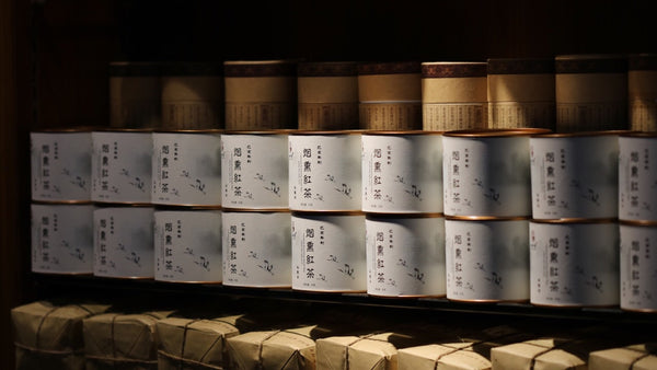 Lapsang Souchong Gold Medal Tongmuguan Black Tea - 2017