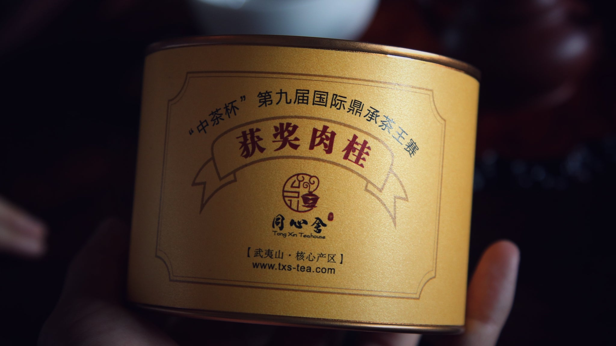Wuyishan rock tea in 2019: Silver Rougui