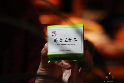 Zui Xiang Lan Tongmuguan Black Tea