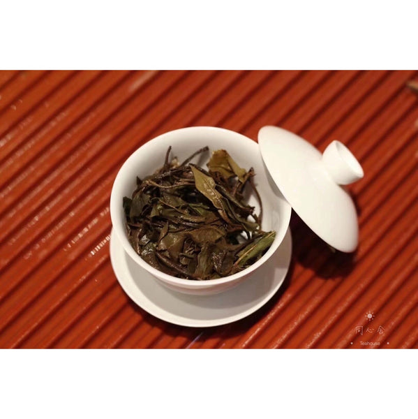 2010 Wilderness Grade Two Mu Dan Old White Tea