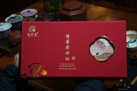 Limited Edition New Year Rock Tea (Special Prize Shui Xian) (Silver Award Rou Gui)