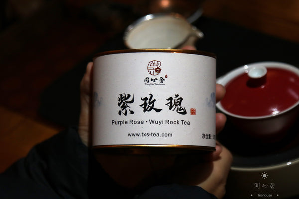 Rare Rock Tea Purple Rose