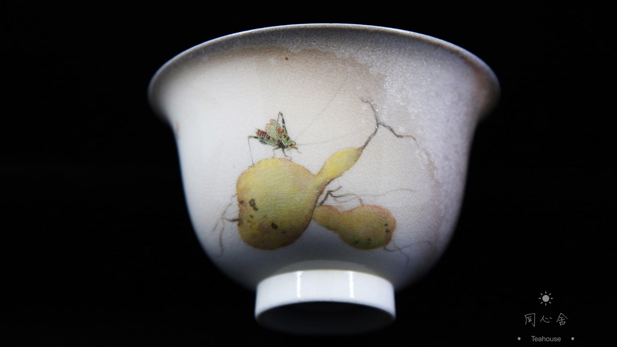 "Chai Shao ""🦗Summer cricket ""🍐Gaiwan"