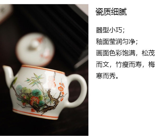 Sui Han San You Teapot 岁寒三友粉彩茶壶110ml