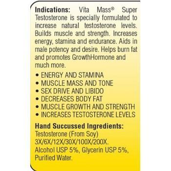 Vita Mass Super Test 2 oz. (Discontinue Limited Supply)