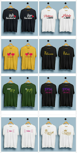 Couple T-Shirts, Hoodies