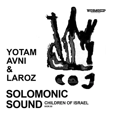 Wor.50 is celebrated with remixes of 'Children Of Israel' !!!