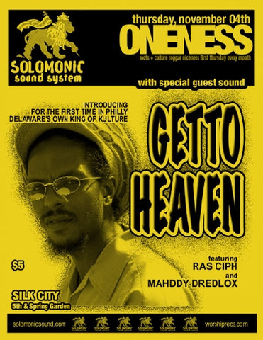 ONENESS ft Getto Heaven