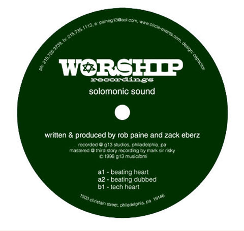 #WorshipWednesday- Solomonic Sound- Beating Heart (Original Mix)
