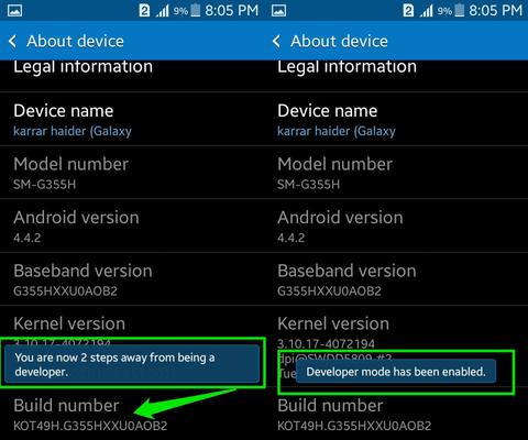How to enable developer options on a Android phone