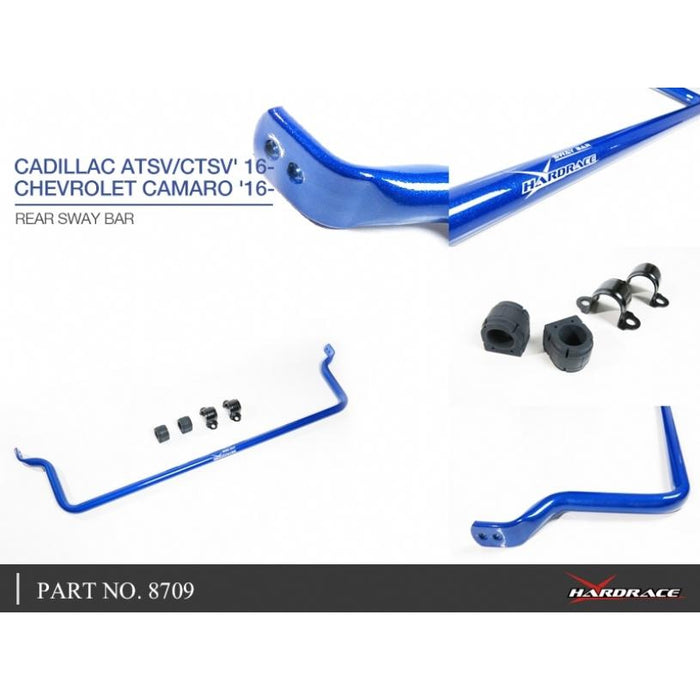 Hard Race Rear Sway Bar (32Mm) Cadillac, Ats-V, Cts-V, 14-Present, 16-Present